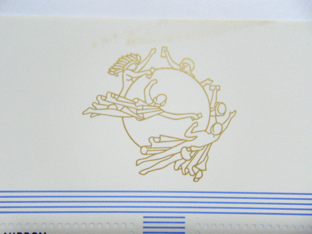 記念切手シート「万国郵便連合加盟100年記念」1977年 50円 1枚・100円 1枚 未使用品 【260】_画像4