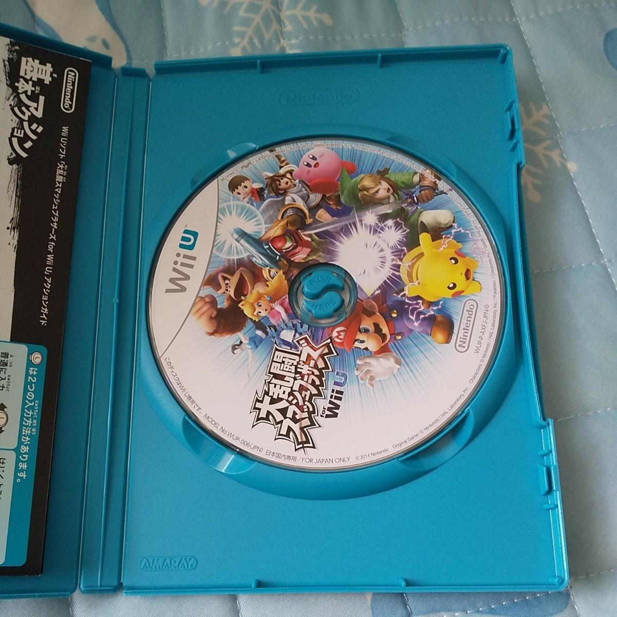WiiU ゼルダの伝説 ブレスオブザワイルド&大乱闘スマッシュブラザーズ
