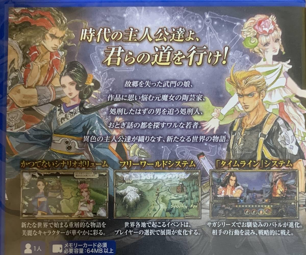 ★☆新品★☆未使用★☆ サガ スカーレット グレイス - PS Vita