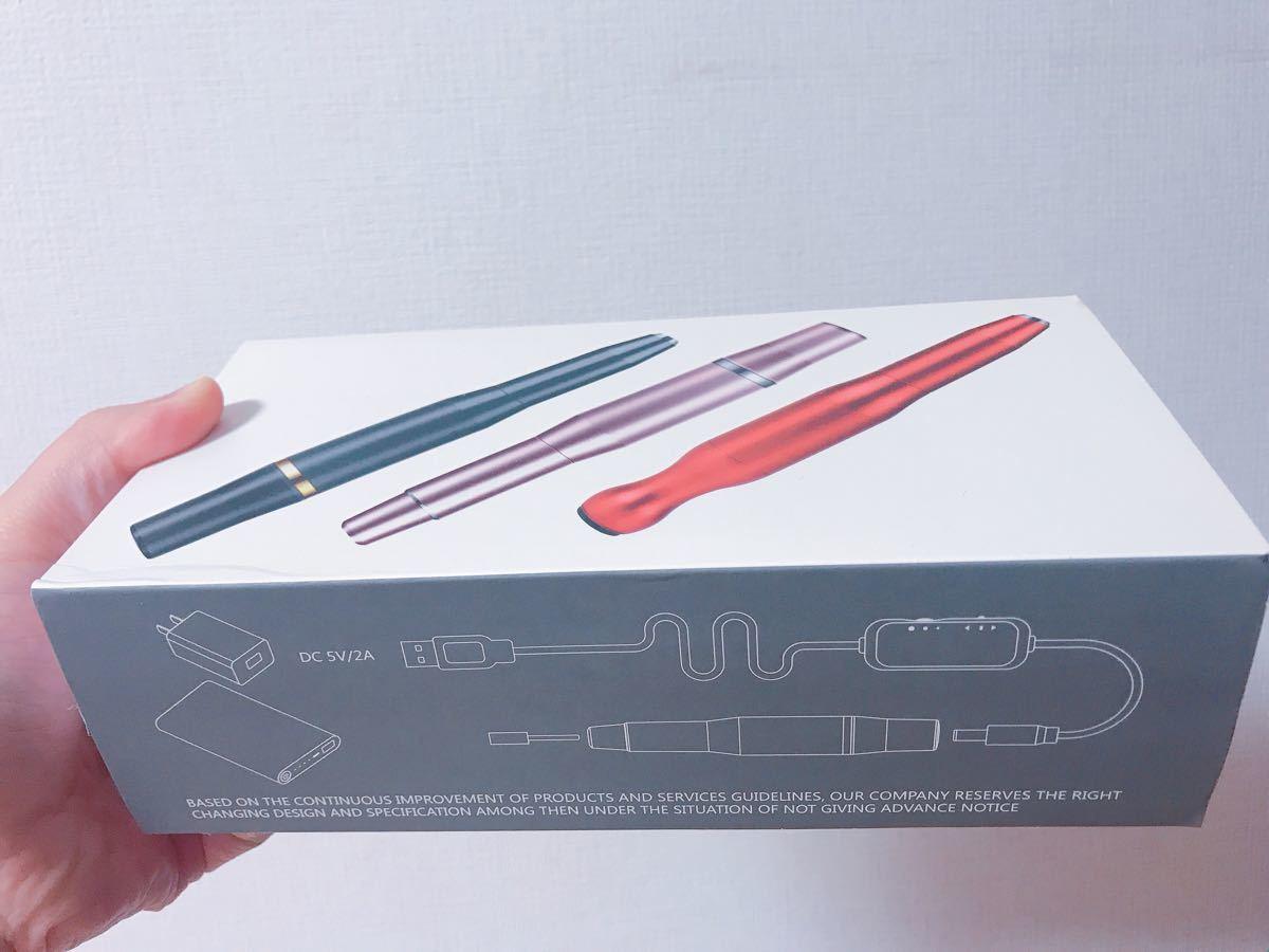 電動ネイルケア ネイルマシン 爪磨き ネイルケアセット 手足兼用 ピンク 可愛い