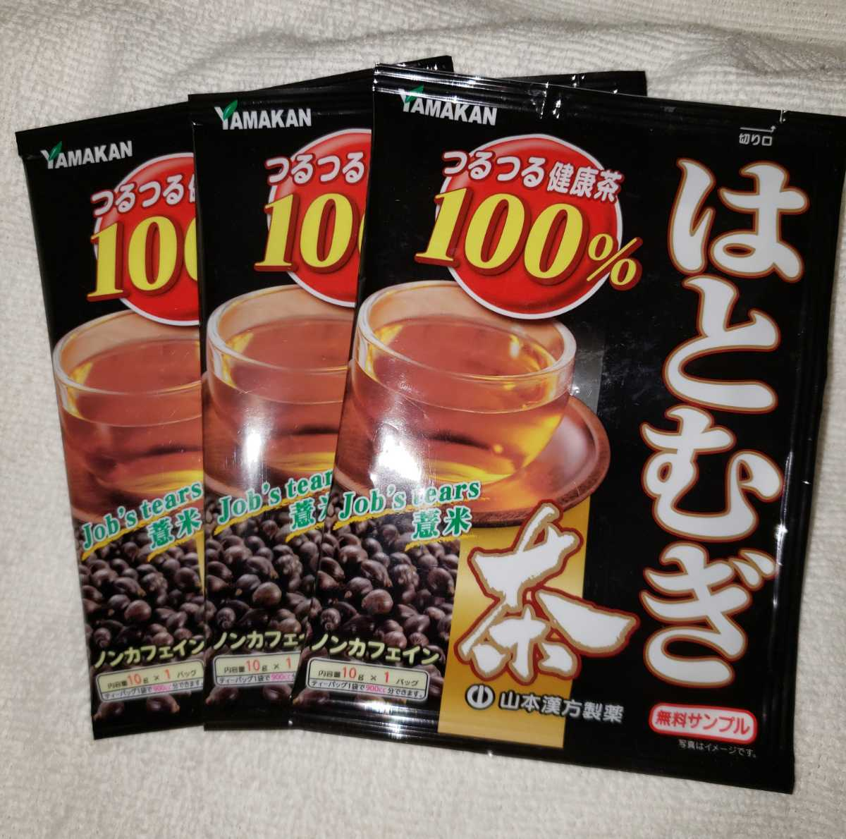はとむぎ茶 3袋セット_画像1
