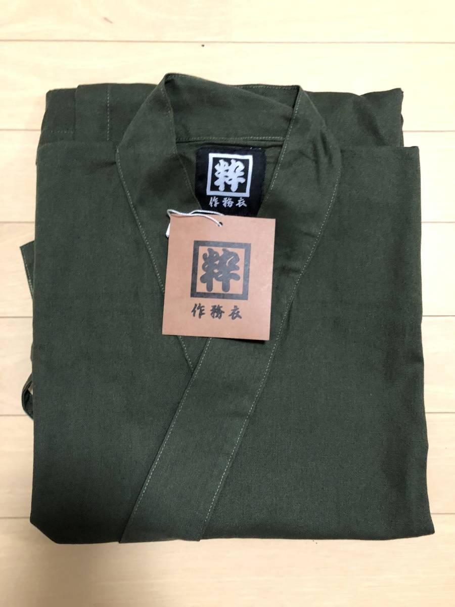 格安アウトレット 作務衣[粋]渋緑 Lサイズ 上下セット _画像1