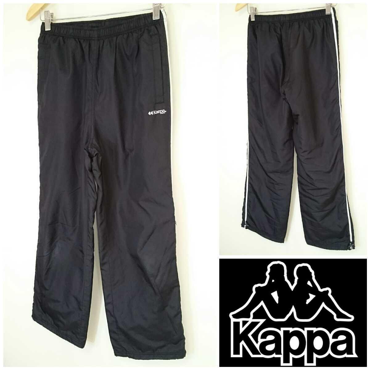 M【kappa/カッパ】MENS/メンズ 男性用 ボトム スポーツ ウェア トレーニング パンツ ジャージ マラソン ランニング ウォーキング 中綿