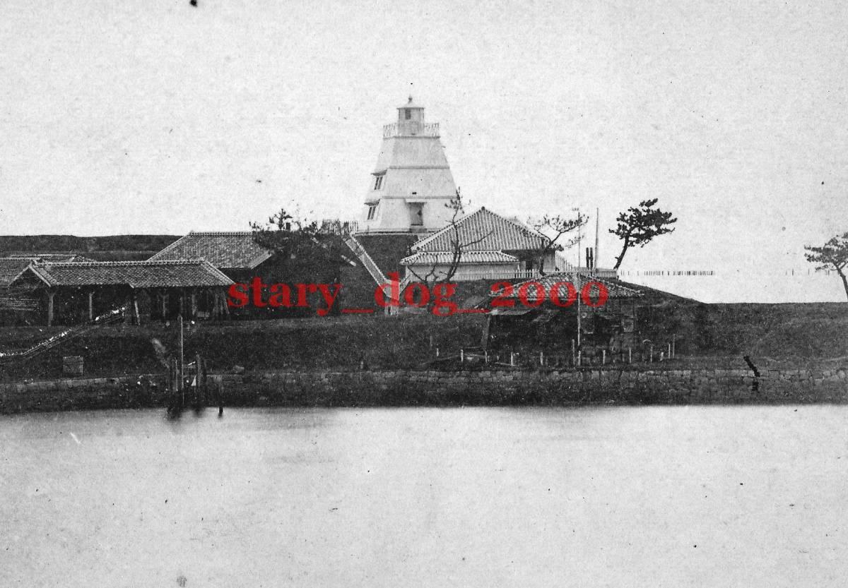 複製復刻 絵葉書/古写真 大阪 天保山の灯台 明治期 BO_007