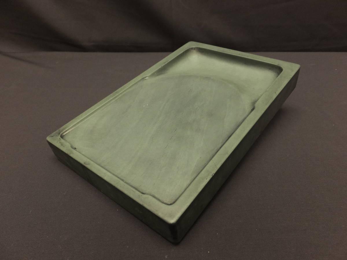 [090303] 硯 すずり 大きめ 書道具