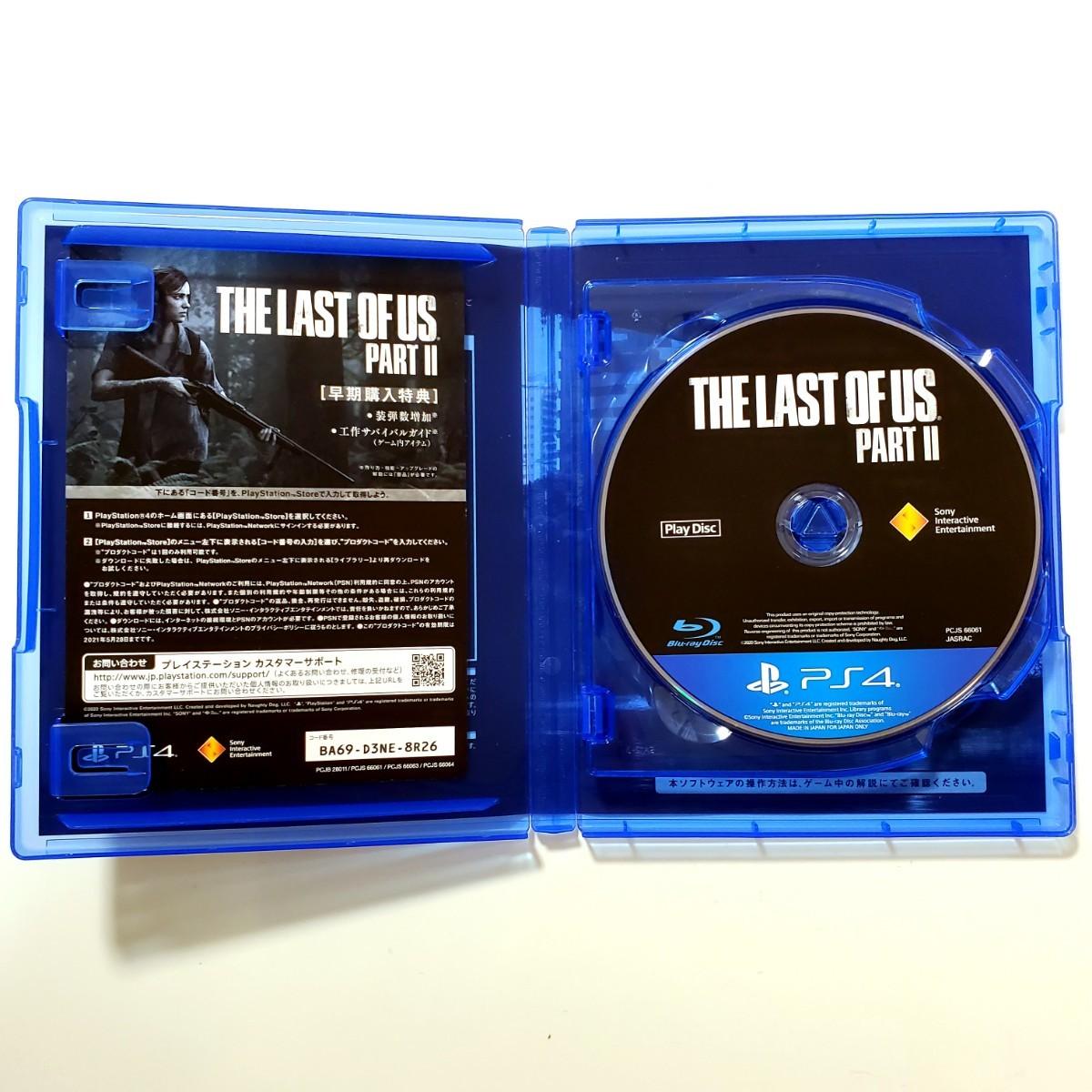 【PS4】 The Last of Us Part II ラスト オブ アス 2