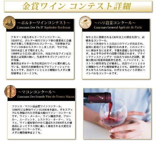K7414-●□K IUALLダブル金賞受賞 赤ワイン6本セットTR85-Oフランス ボルドー産 ソムリエ厳選 750ml&6_画像5