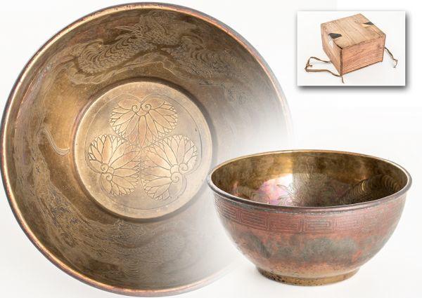 徳川家の御品を収集されたコレクターの遺品 徳川家 葵御紋 龍文銅製鉢 箱付 菓子鉢 建水 茶道具