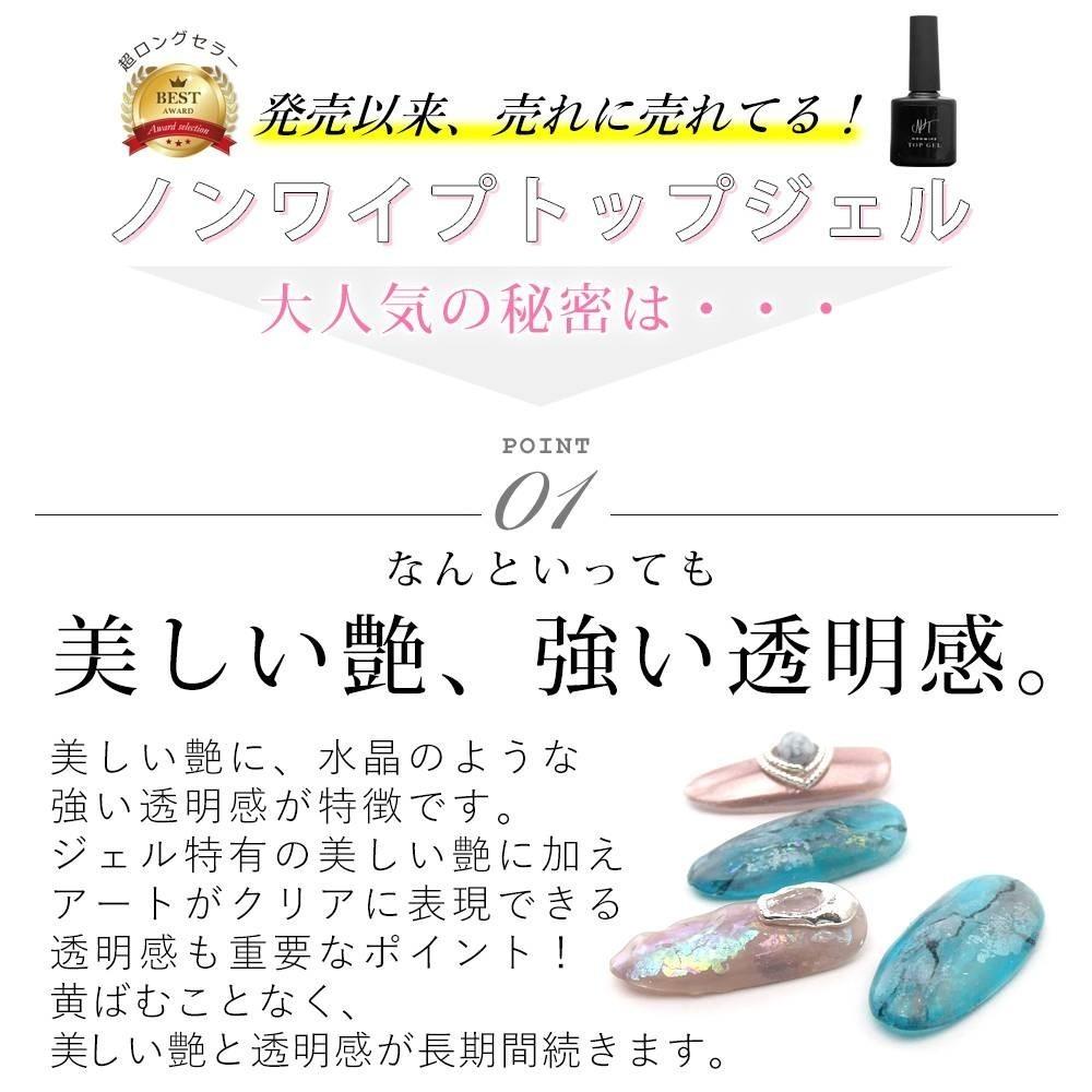 【ソークオフジェル】ノンワイプトップジェル ジェルネイル 高品質 筆付きジェル