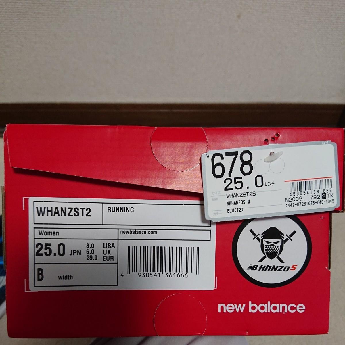 new balance  WHANZST2