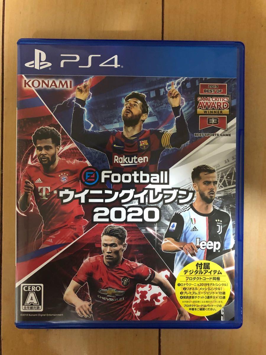 【PS4】 eFootball ウイニングイレブン 2020 特典コード未使用