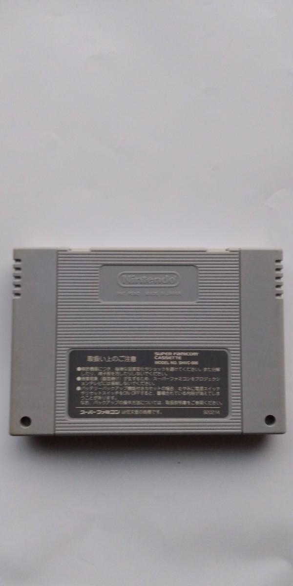 武井様 用 SFCソフト モータル コンバット キングオブモンスターズ 2