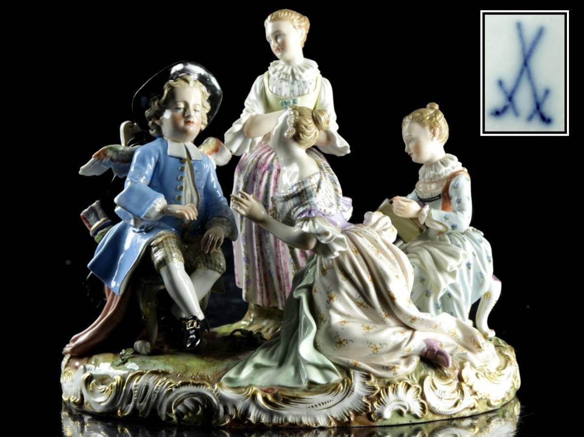 ◆舩◆ 百貨店購入 MEISSEN マイセン フィギュア「貴族」 23cm アンティーク [G77]POT/4E