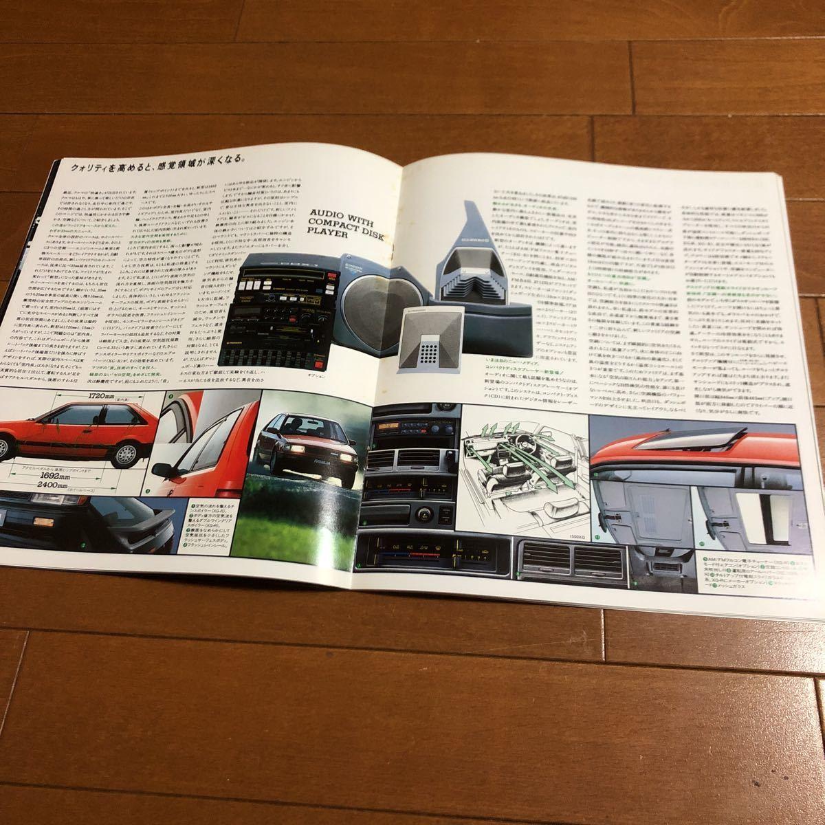 当時物 旧車 マツダファミリア 1985年1月 全33ページ 印無し_画像7
