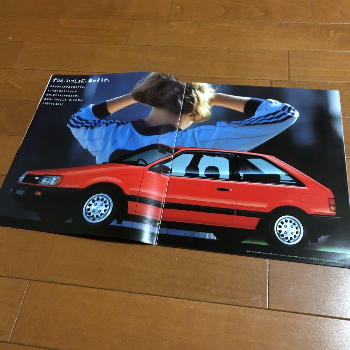 当時物 旧車 マツダファミリア 1985年1月 全33ページ 印無し_画像3