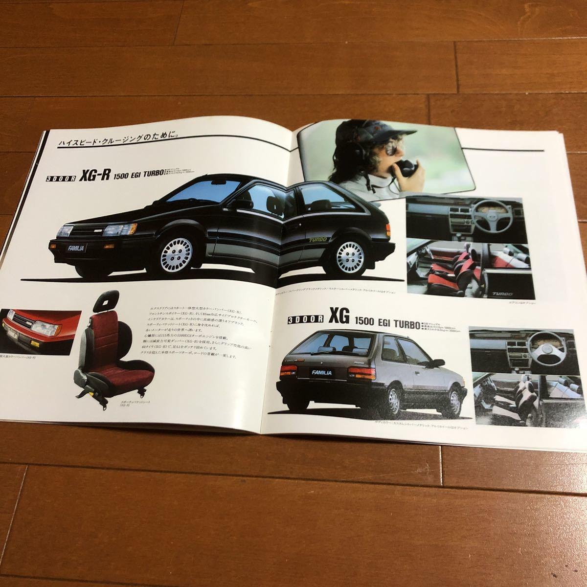 当時物 旧車 マツダファミリア 1985年1月 全33ページ 印無し_画像8