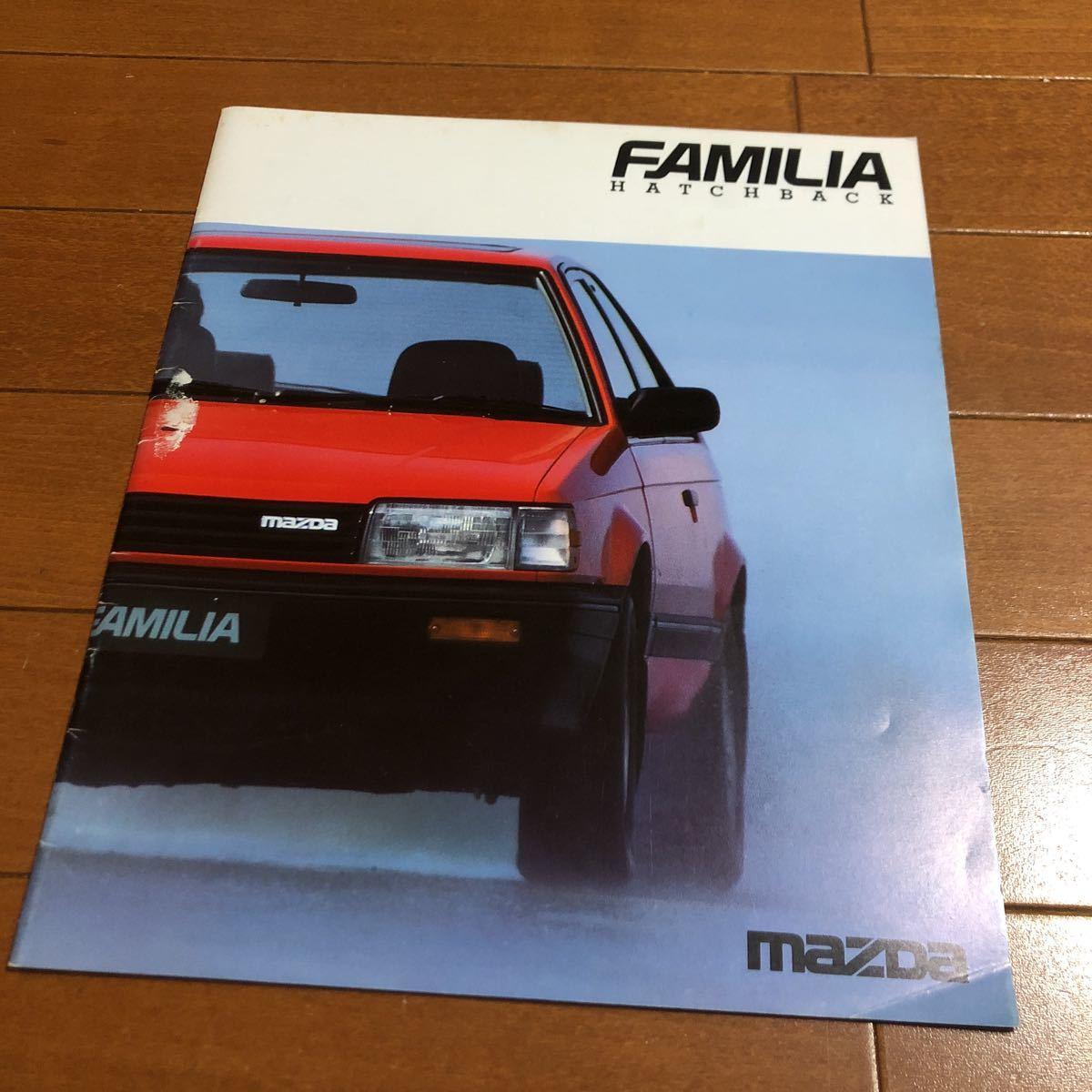 当時物 旧車 マツダファミリア 1985年1月 全33ページ 印無し_画像1