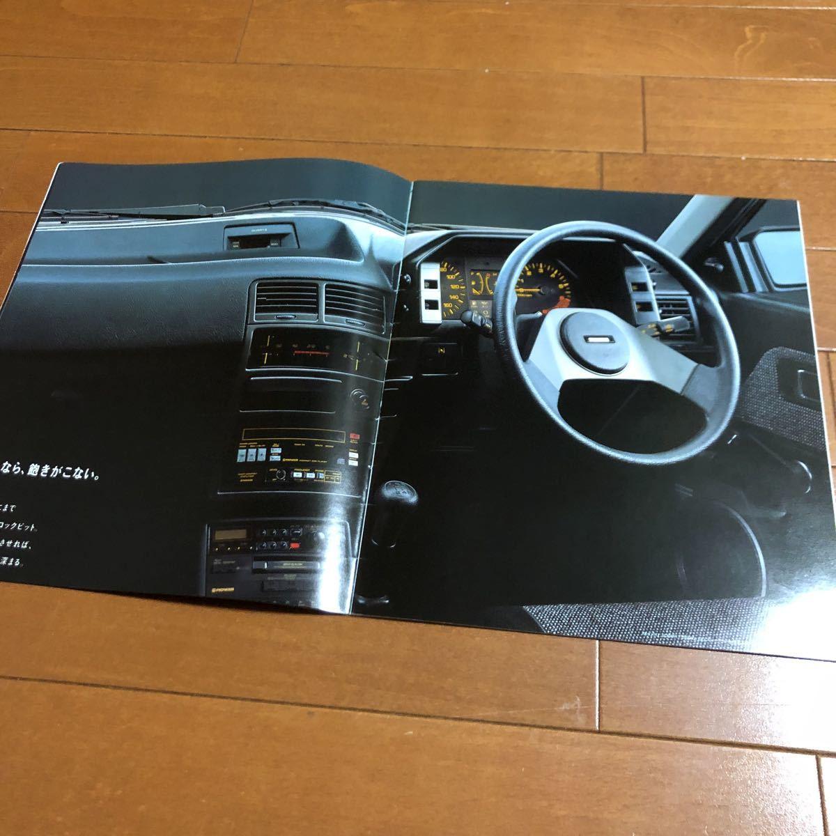 当時物 旧車 マツダファミリア 1985年1月 全33ページ 印無し_画像5