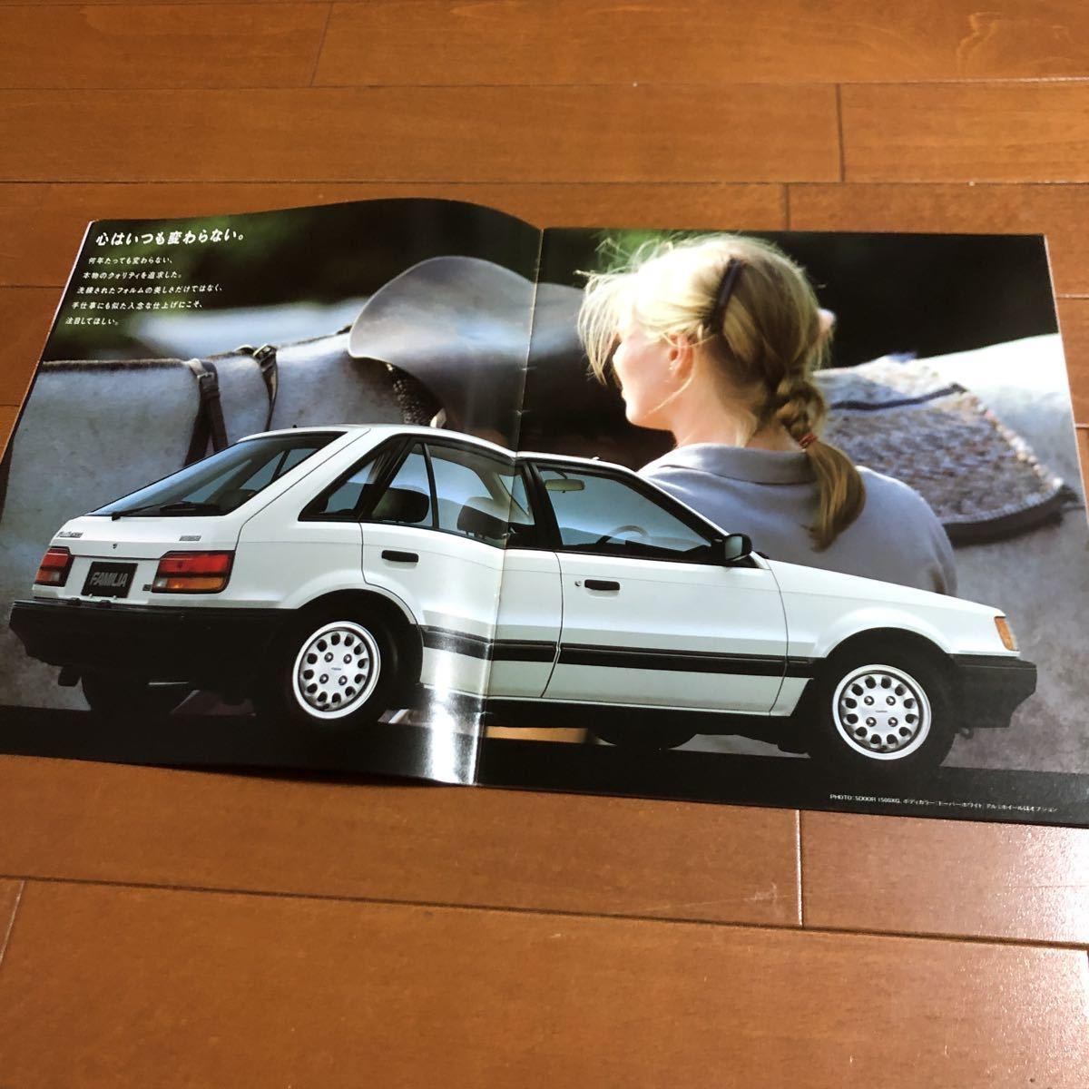当時物 旧車 マツダファミリア 1985年1月 全33ページ 印無し_画像4