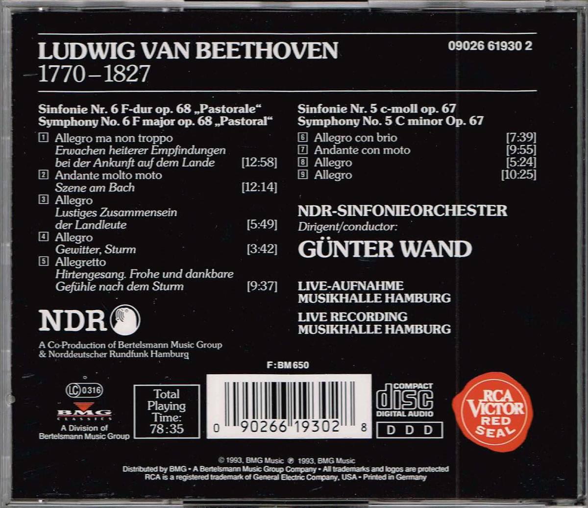733 ヴァント ベートーヴェン:交響曲第5番「運命」&第6番「田園」/北ドイツ放送交響楽団_画像2