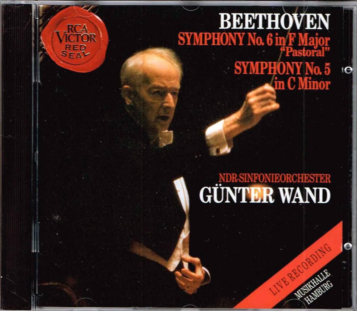 733 ヴァント ベートーヴェン:交響曲第5番「運命」&第6番「田園」/北ドイツ放送交響楽団_画像1