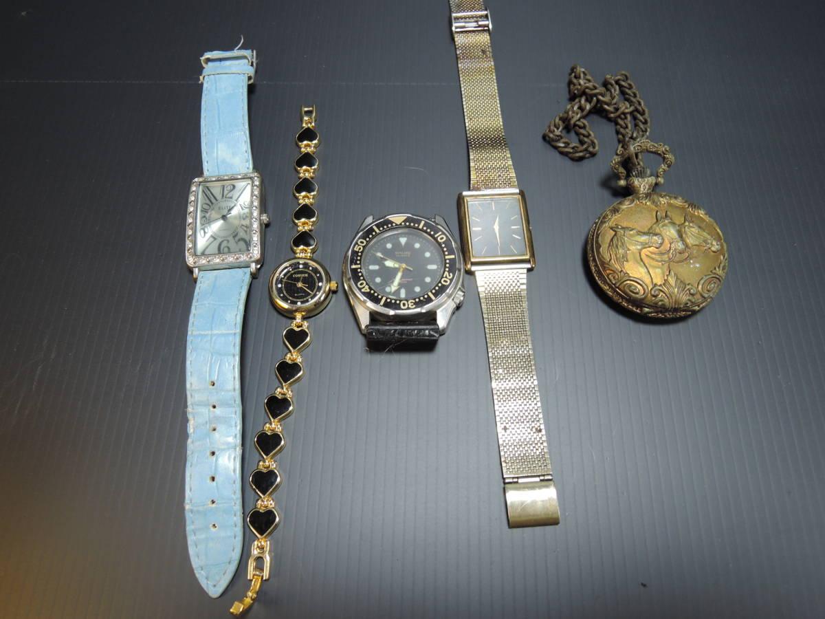 腕時計 ジャンク おまとめ ①_画像1