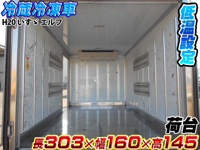 「H20 いすゞ エルフ 冷蔵冷凍車 低温設定 ステンレス張り 車体高低い  #K6799」の画像2