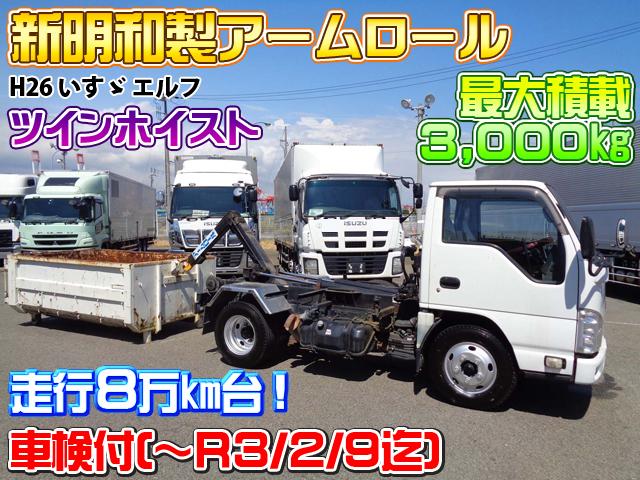 「H26 いすゞ エルフ 新明和製アームロール ツインホイスト 箱付き(3.6立米) 最大積載3,000kg 4ナンバー登録 車検付 ターボ車#K6828」の画像2