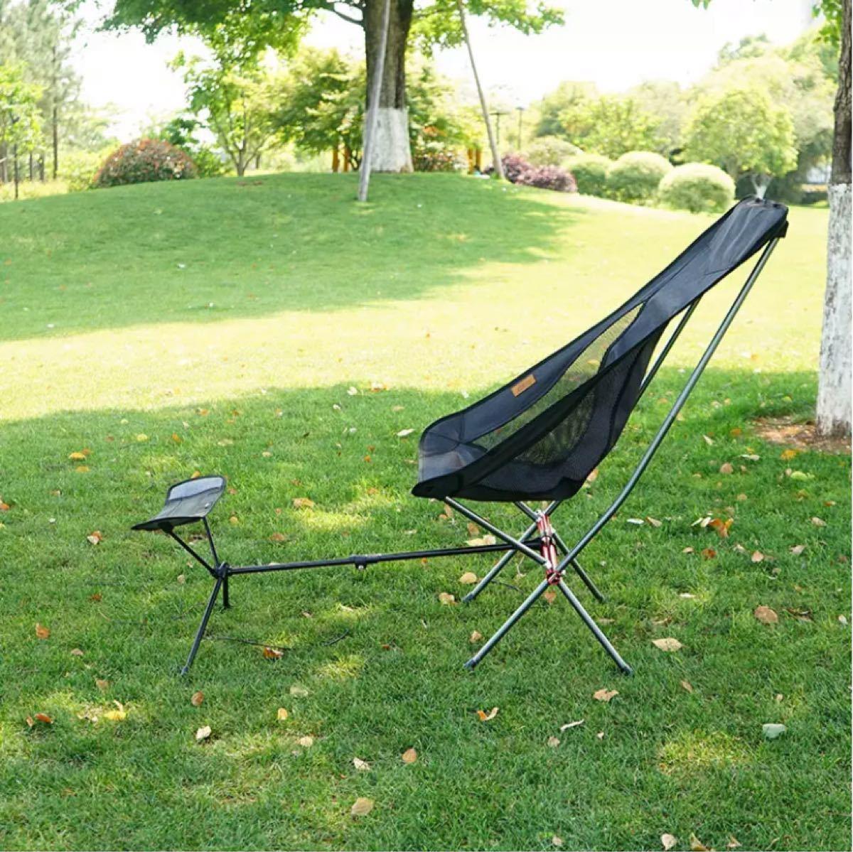 Helinox (ヘリノックス)タイプの椅子、チェアにつけれるオットマンです!