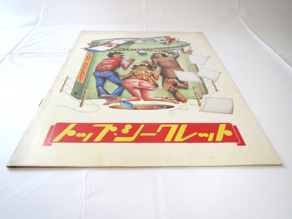 映画パンフレット「トップ・シークレット」1985年公開・アメリカ作品/ジム・アブラハムズ バル・キルマー 音楽 東ドイツ 寄稿:おかむら良_画像2