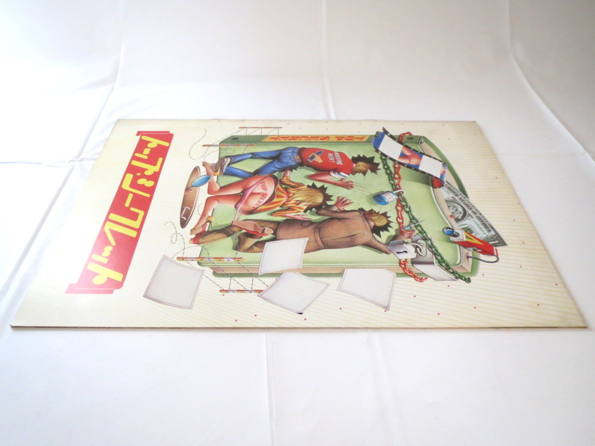 映画パンフレット「トップ・シークレット」1985年公開・アメリカ作品/ジム・アブラハムズ バル・キルマー 音楽 東ドイツ 寄稿:おかむら良_画像5