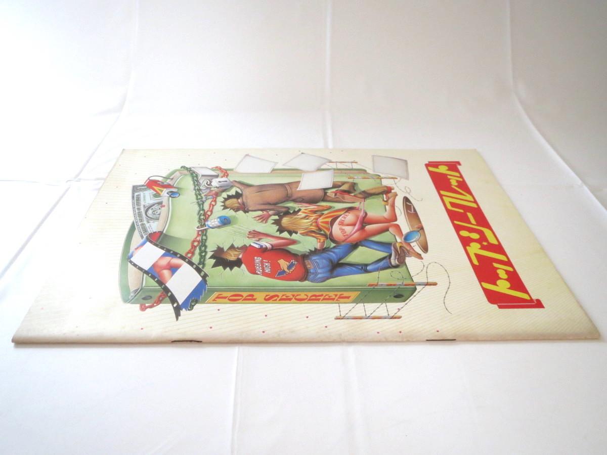 映画パンフレット「トップ・シークレット」1985年公開・アメリカ作品/ジム・アブラハムズ バル・キルマー 音楽 東ドイツ 寄稿:おかむら良_画像3