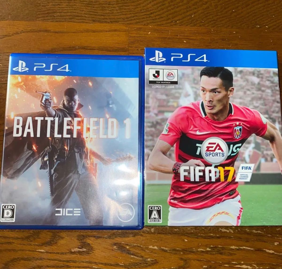 PS4有名ソフトセット FIFA17