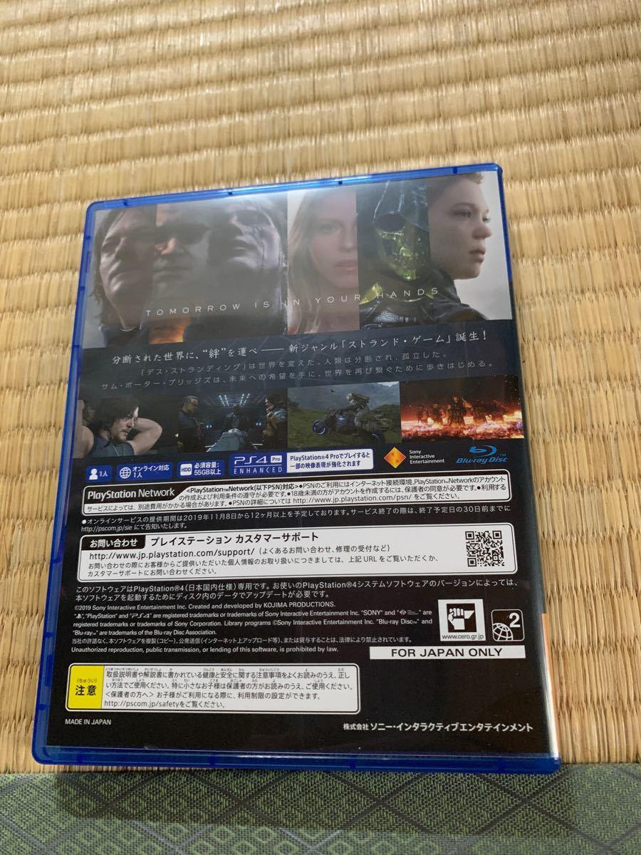 デスストランディング 同梱版  PS4ソフト