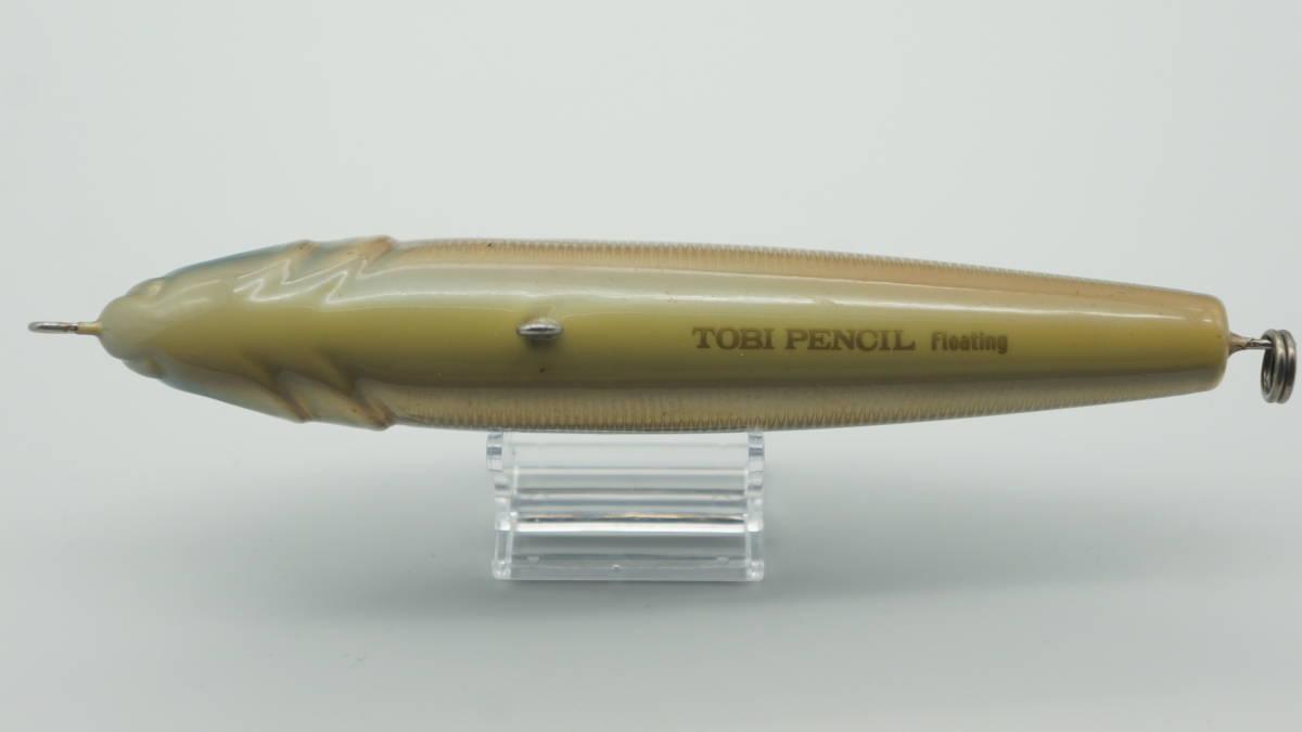 ザウルス トビペン 18cm フローティング 約90g 中古品_画像4