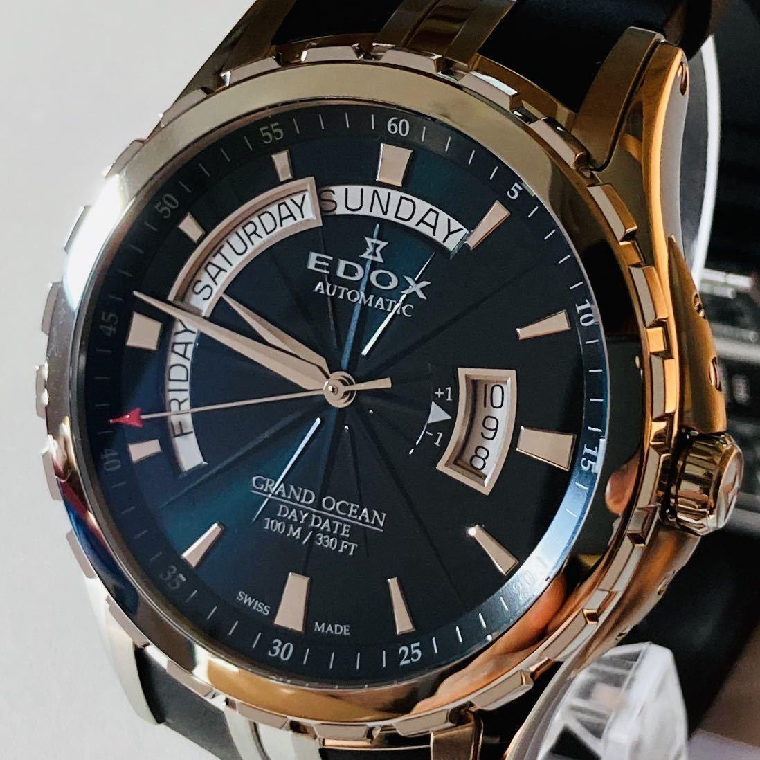 【新品未使用】定価約50万/エドックス/EDOX/グランドオーシャン/46mm/腕時計/ブラック/黒