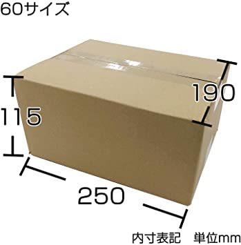 茶 10枚 60サイズ ダンボール 日本製 段ボール箱 (25×19×11.5cm) 宅配 梱包 引っ越_画像2