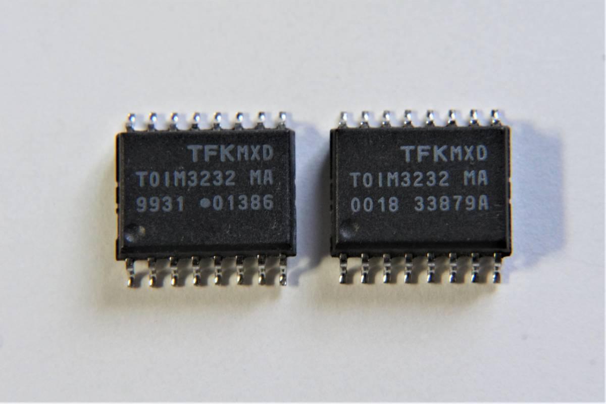 【製造中止・国内入手困難品】IrDA 赤外線通信 エンコーダー・デコーダーIC TOIM3232 2個セット_画像1