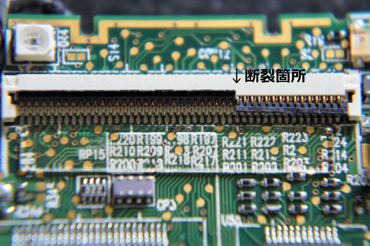 iPAQ 3600シリーズ 修理用部品 メモリ64MB搭載(上位モデル) マザーボード(H3660) 正常動作確認品 ジャンク扱い_画像5