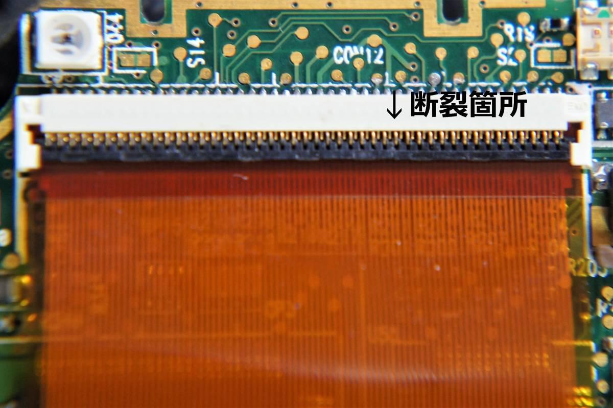 iPAQ 3600シリーズ 修理用部品 メモリ64MB搭載(上位モデル) マザーボード(H3660) 正常動作確認品 ジャンク扱い_画像6