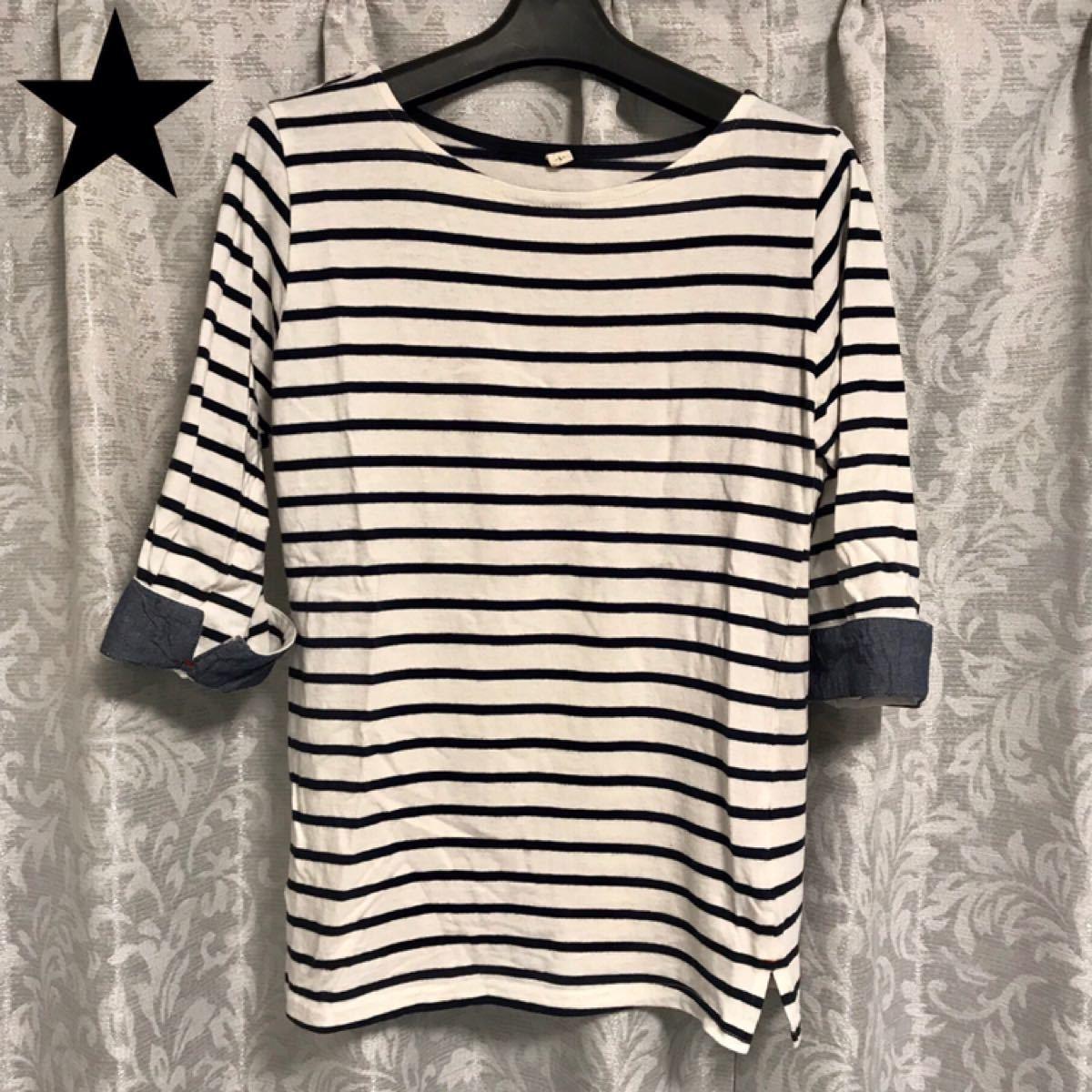 七分袖!美品!ボーダーカットソー*Tシャツ*Lサイズ
