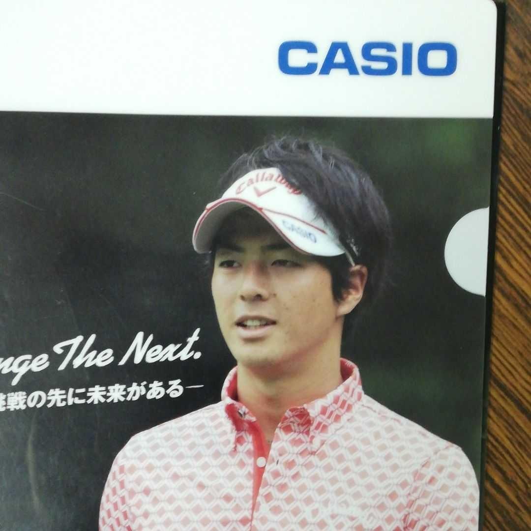 CASIO 石川遼 限定クリアファイル