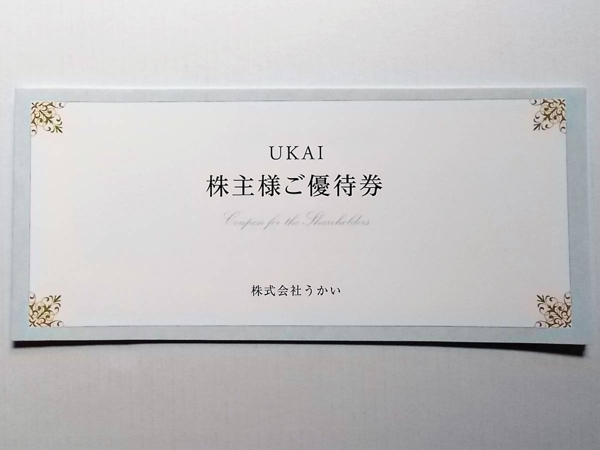 株主優待券◆うかい 食事券 3000円_画像2