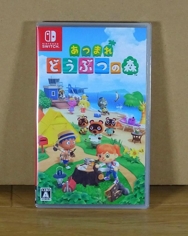 リングフィット アドベンチャー & あつまれ どうぶつの森 セット Nintendo Switch ソフト