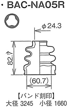 ☆分割インナードライブシャフトブーツ☆ムーヴ L150S/L152S/L160S種類有③_画像2