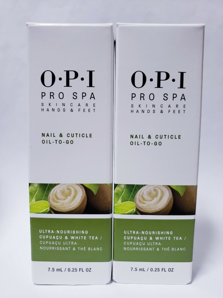 OPI プロスパキューティクルオイル トゥーゴー 7.5 ml x 2点
