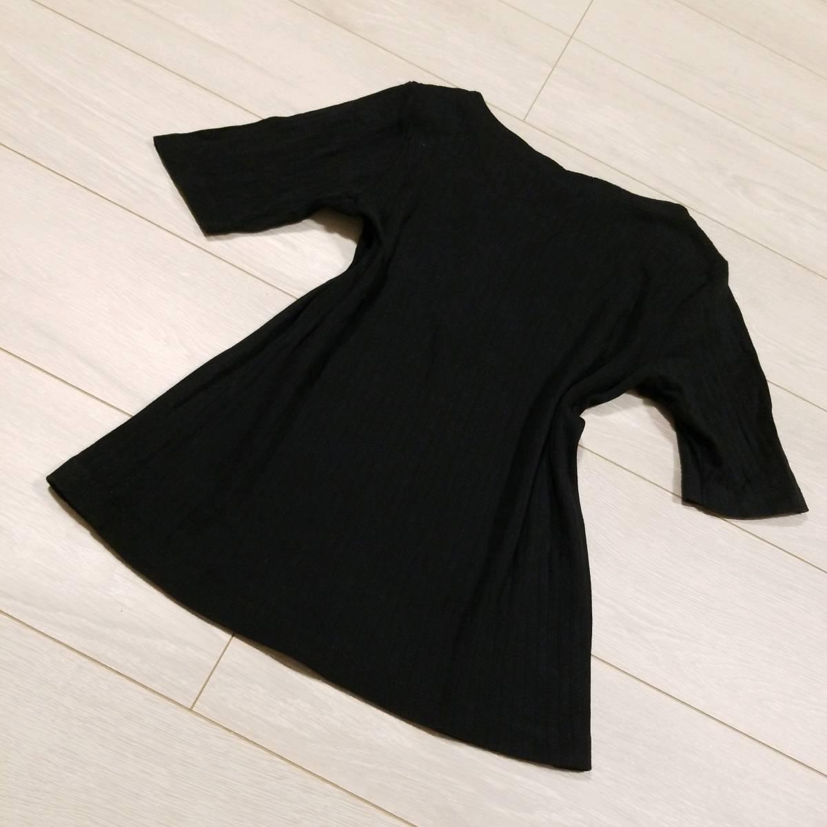 J961 UNIQLO ユニクロ Tシャツ リブ M レディース 黒系 ブラック系 カットソー 半袖 綿100% コットン オフネック..