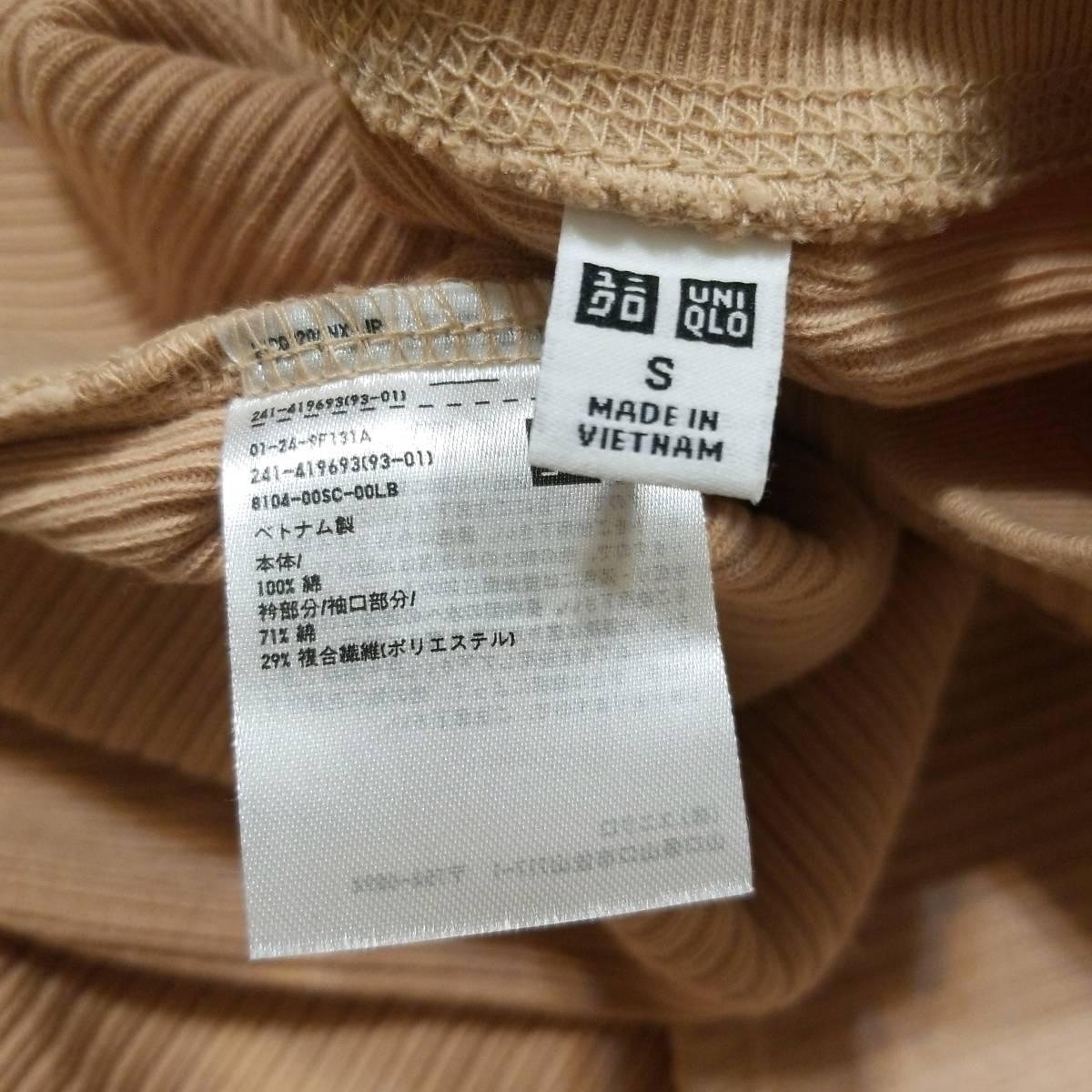 L227 UNIQLO ユニクロ コットン リブ クルーネック Tシャツ S レディース カットソー 長袖 ピンク系 ..