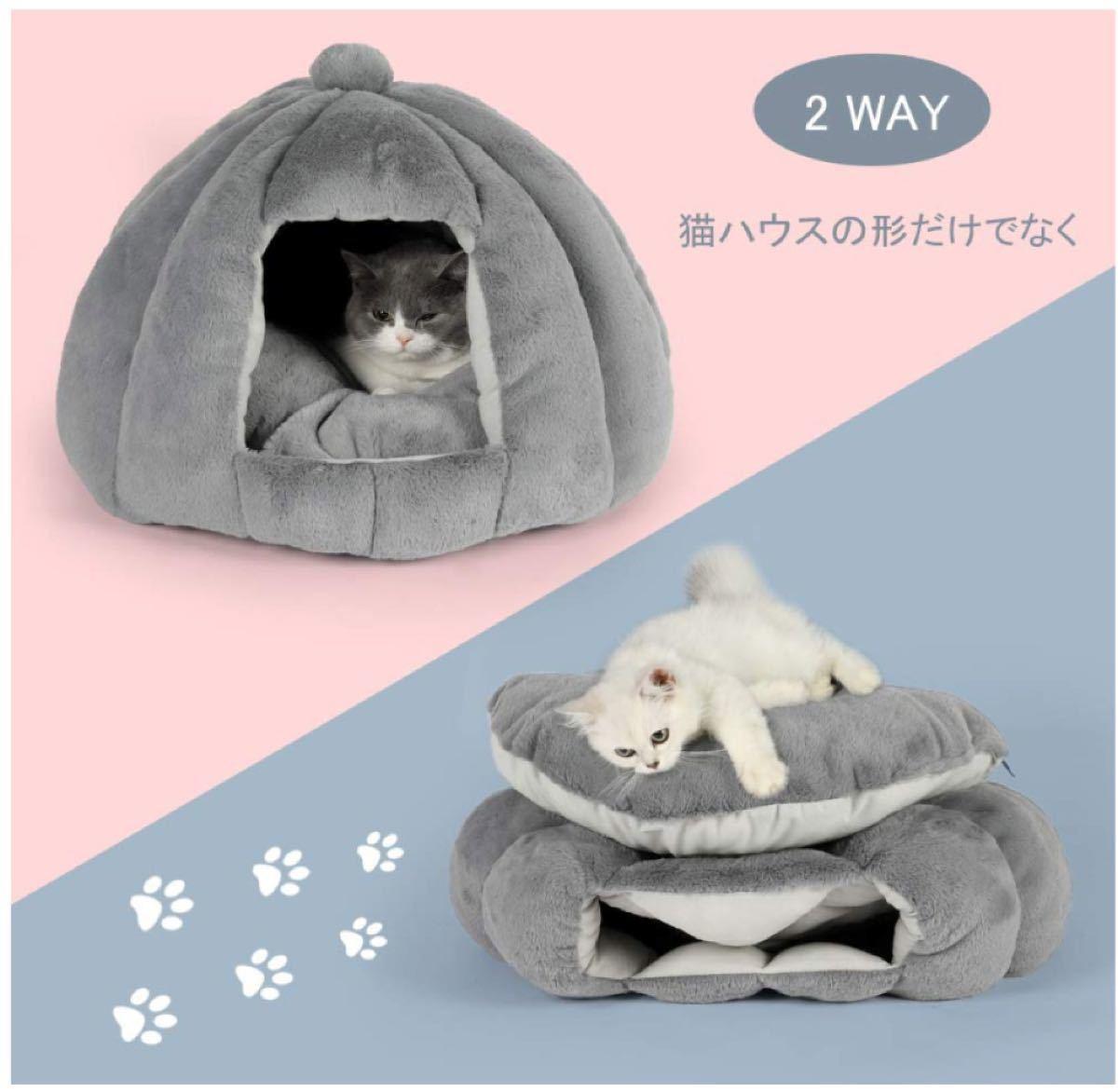 値下げ不可、猫ハウス 冬 猫用ベッド 猫 ドーム型 ベッド 犬小屋クッション付き