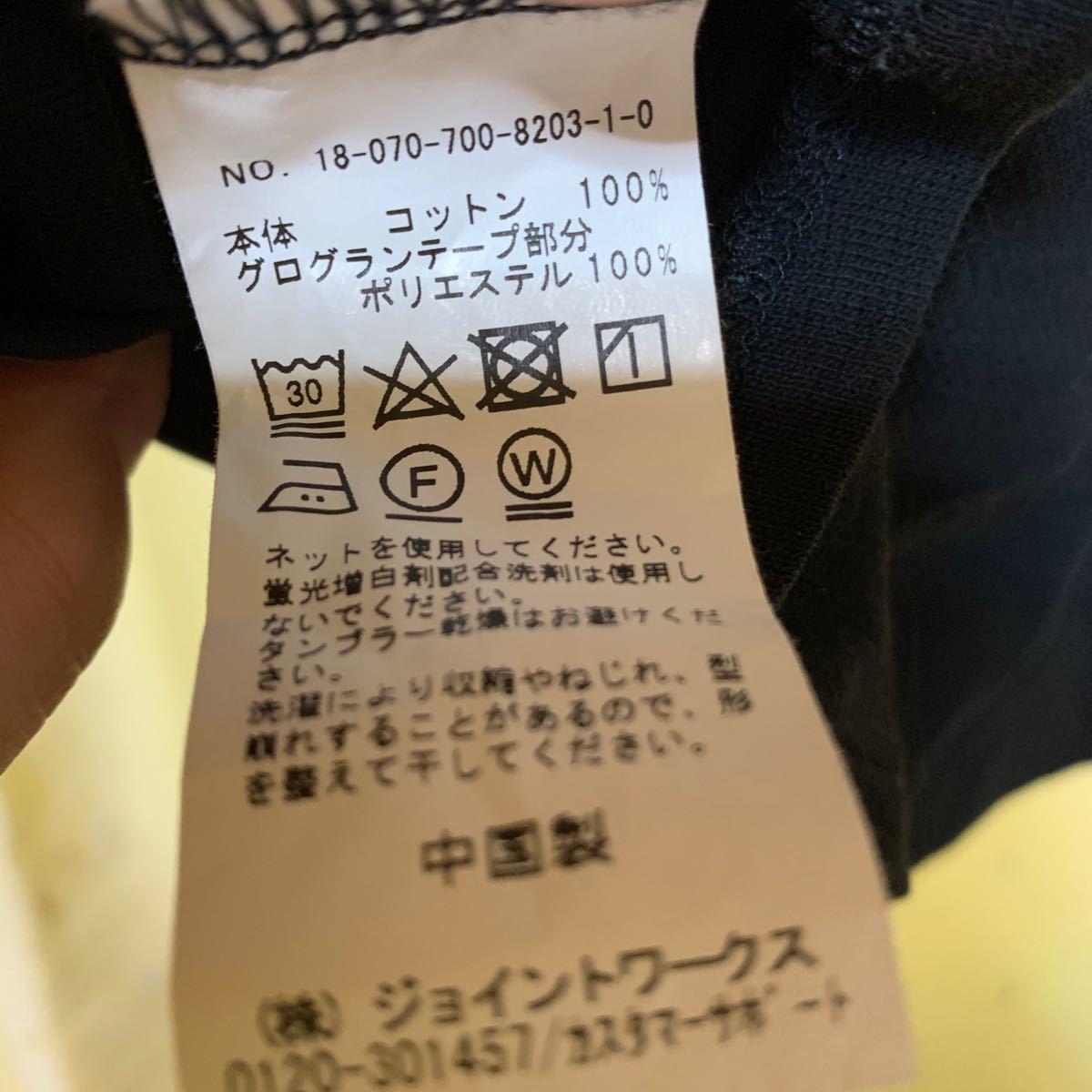 袖ギャザーカットソー フリーサイズ